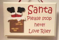 Personalised Santa please stop here - wooden plaque