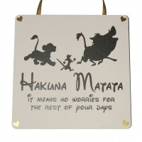 Lion King - Handmade wooden plaque