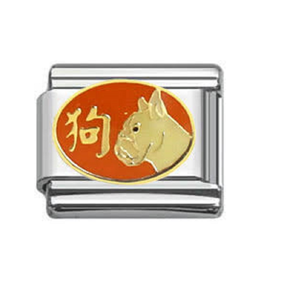 Zodiac - Chinese Year of the Dog - 9mm Italian charm